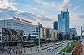 Pieramožcaŭ avenue (Minsk) p03.jpg