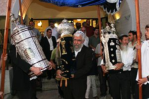 Inauguration of a Torah scroll - Torah scrolls are escorted to a new synagogue in Kfar Maimon, Israel, 2006