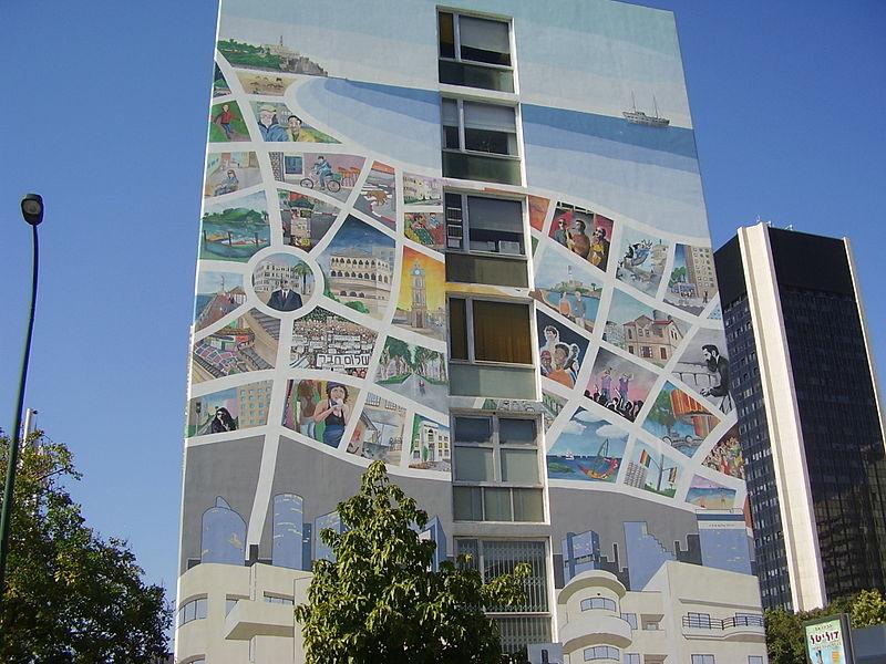 ציור קיר על בניין הסוכנות היהודית בתל אביב