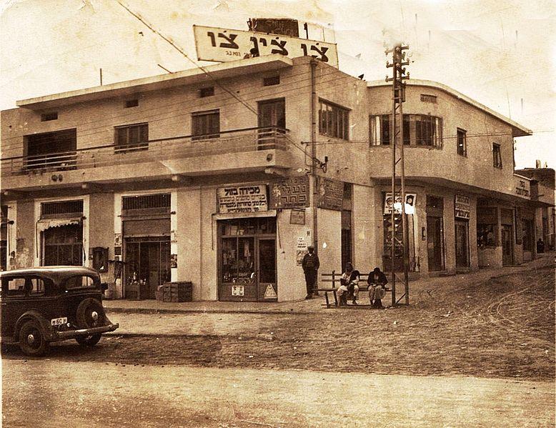 בית פריגוז'ין רחוב הרצל