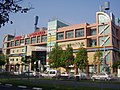 PikiWiki Israel 28040 Bat Yamon Shopping mall in Bat Yam.JPG