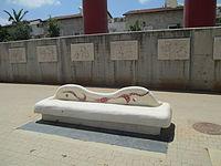 PikiWiki Israel 43337 Twelve months square in Ganei Tikva.JPG