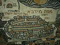PikiWiki Israel 43615 Geography of Israel.JPG