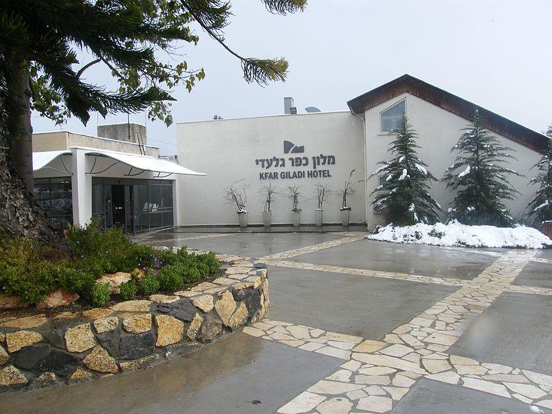 File:PikiWiki Israel 48232 Geography of Israel.JPG