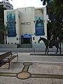 PikiWiki Israel 52379 the independence trail in tel aviv.jpg