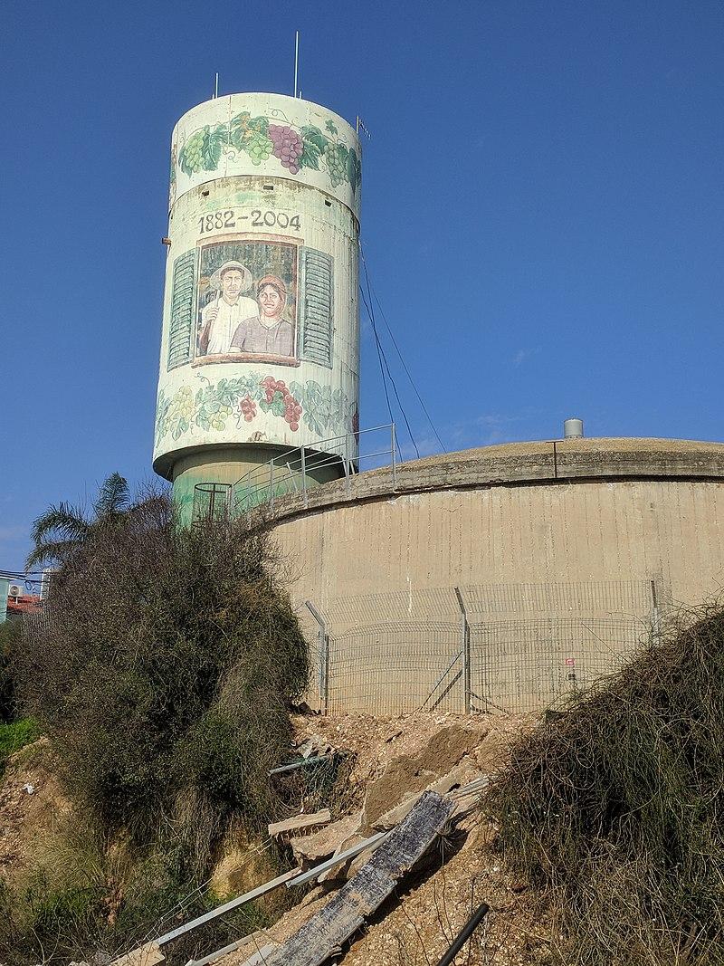 מגדל המים בזכרון יעקב