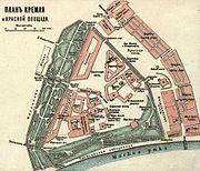 Plan of Moscow Kremlin, 1917