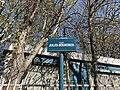 Plaque Place Jules Boukobza - Pantin (FR93) - 2021-04-27 - 2.jpg