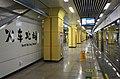 Platform of KMM North Railway Station (20180214162909).jpg