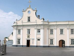 Job of Pochayiv - The Church dedicated to St. Job at the Pochayev Lavra.