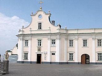 Job of Pochayiv - The Church dedicated to St. Job at the Pochayev Lavra.
