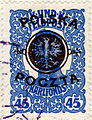 Poland stamp Lublin issue Mi19.jpg