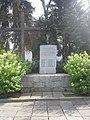 Pomnik 28 lipca 1943 Wola Justowska.jpg