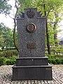 Pomnik Piłsudskiego w Jaworzu 1.jpg