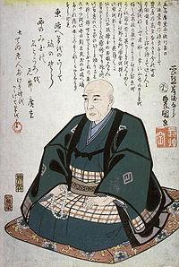 Хиросигэ, Мемориальный портрет работы Утагава Кунисада(1786—1864)