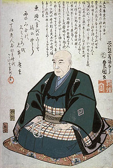 Portrait à la mémoire d'Hiroshige par Kunisada.jpg