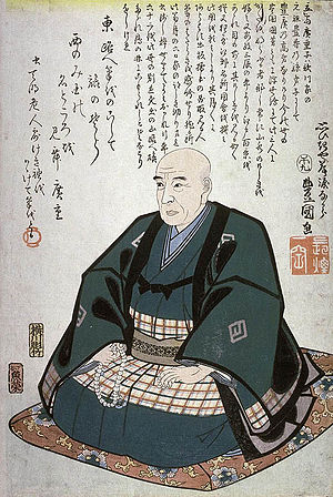 1858 in art - Memorial portrait of Hiroshige by Kunisada