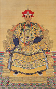 Portrait officiel de Kangxi.