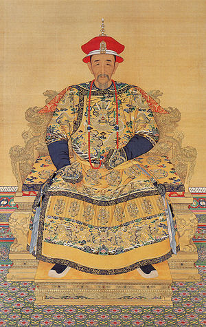 Kangxi Emperor - Image: Portrait of the Kangxi Emperor in Court Dress