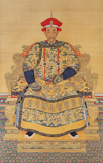 Emperor of China - The Kangxi Emperor, in the garb of the Qing dynasty