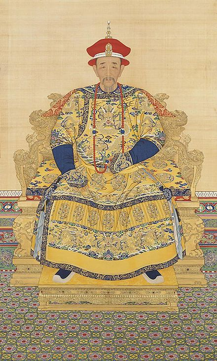 The Kangxi Emperor, in the garb of the Qing dynasty Portrait of the Kangxi Emperor in Court Dress.jpg
