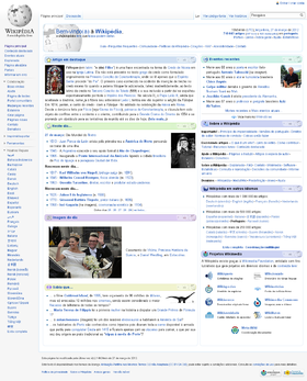 Portuguese Wikipedia - 17h55min 27 March 2012 (UTC -3).png