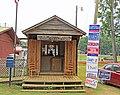 Post Office Neshoba County Fair (14611376878).jpg
