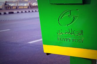 Egypt Post - An Egypt Post mail box in Alexandria.