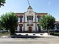 Pozoantiguo Escuelas c.jpg
