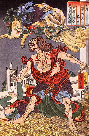 Kitsune - Prince Hanzoku terrorized by a nine-tailed fox. Print by Utagawa Kuniyoshi, 19th century.