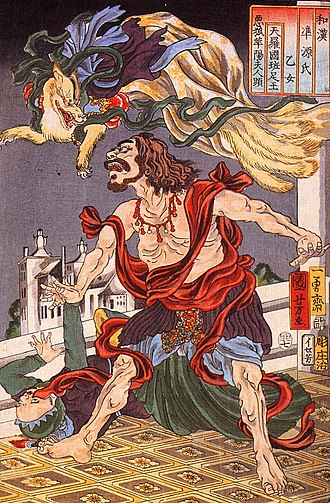Kitsune - The nine-tailed fox Kyūbi no Kitsune scaring Prince Hanzoku (print by Utagawa Kuniyoshi, Edo period 19th century)
