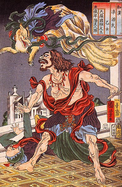 File:Prince Hanzoku terrorised by a nine- tailed fox.jpg