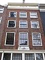 Prinsengracht 160 top.JPG