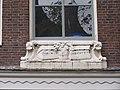Prinsengracht 226 detail.JPG
