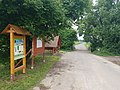 Przejście graniczne Krzanowice-Rohov 1.jpg