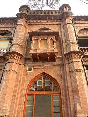 English: Punjab University, Lahore