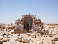 Qasr As-Sarah, front view.jpg