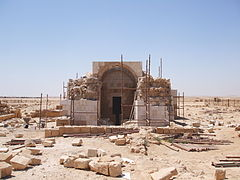 Qasr As-Sarah, front view.jpg