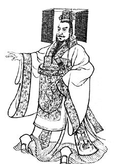 Qin Shi Huang BW