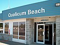 Qualicum beach airport.jpg