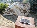 Quartz Rock - panoramio.jpg