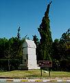 Régészeti Múzeum (Antalya).jpg