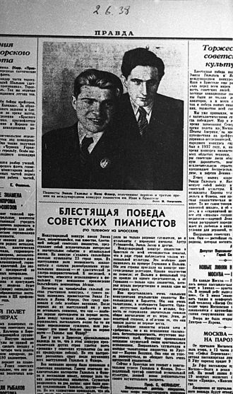 Emil Gilels - Pianists Emil Gilels (left) and Yakov Flier who took first and third prizes respectively at the Queen Elisabeth International Music Competition in Brussels, Belgium. Pravda newspaper (Soviet Union). May 1938.
