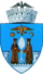 Coat of arms of Târgoviște