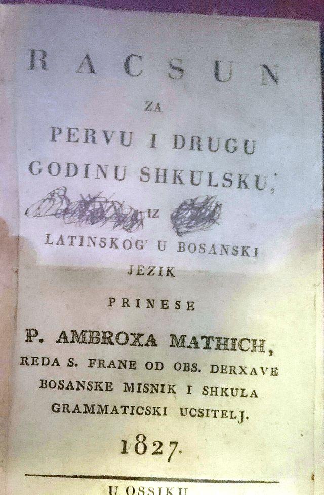 Bosanski jezik - Wikiwand