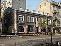 Radom, Żeromskiego 60 - fotopolska.eu (306022).jpg