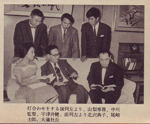 中川信夫 - ウィキペディアより引用