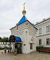 Raifsky Monastery 08-2016 photo5.jpg