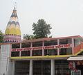 Ram Mandir, Bokaro.jpg
