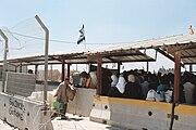 RamallahCheckpoint